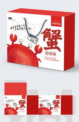 简约大气手绘插画阳澄湖大闸蟹食品礼盒包装