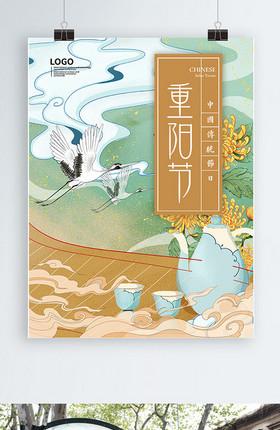 重阳节敬老宣传国潮手绘海报模板