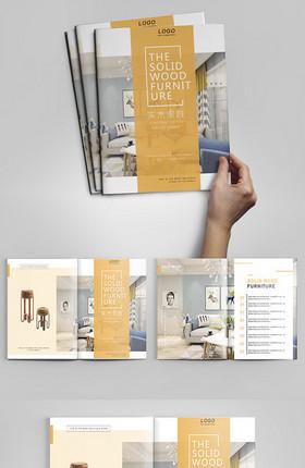 简约整套实木家具宣传画册模板