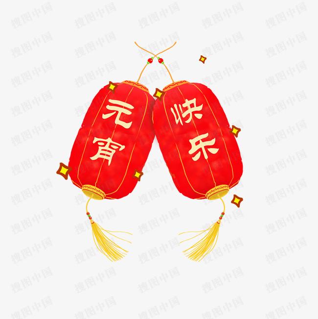 元宵节大红色喜庆灯笼