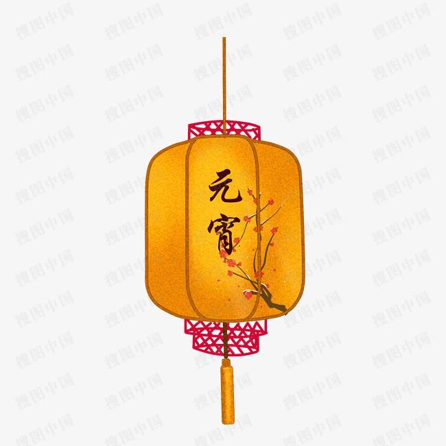 元宵节梅花橙色古风灯笼