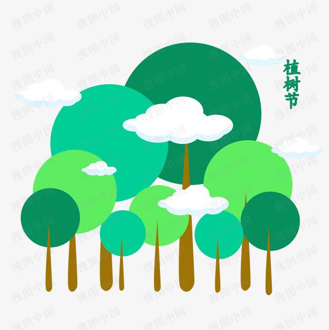 植树节绿树白云元素