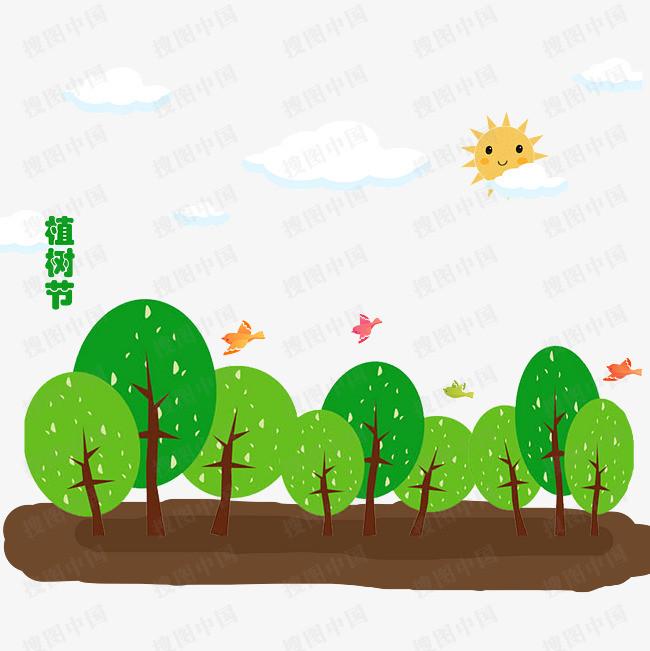 植树节树林种树手绘元素