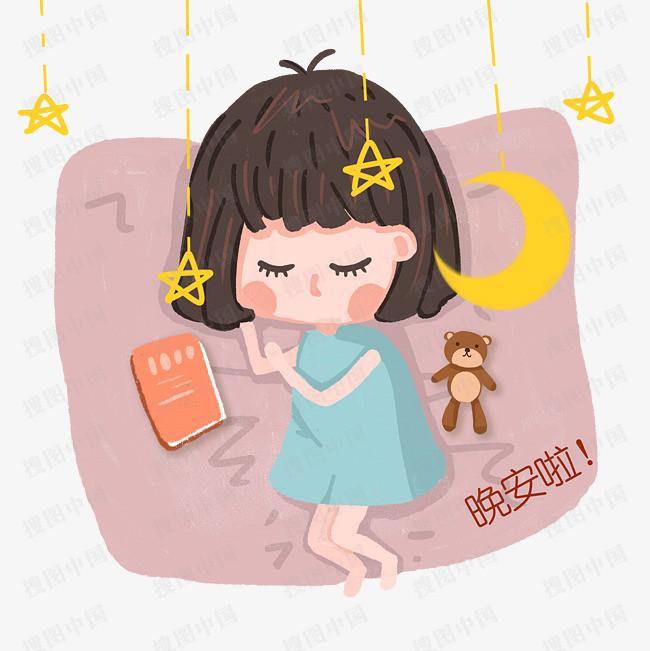 世界睡眠日女孩睡覺插圖元素