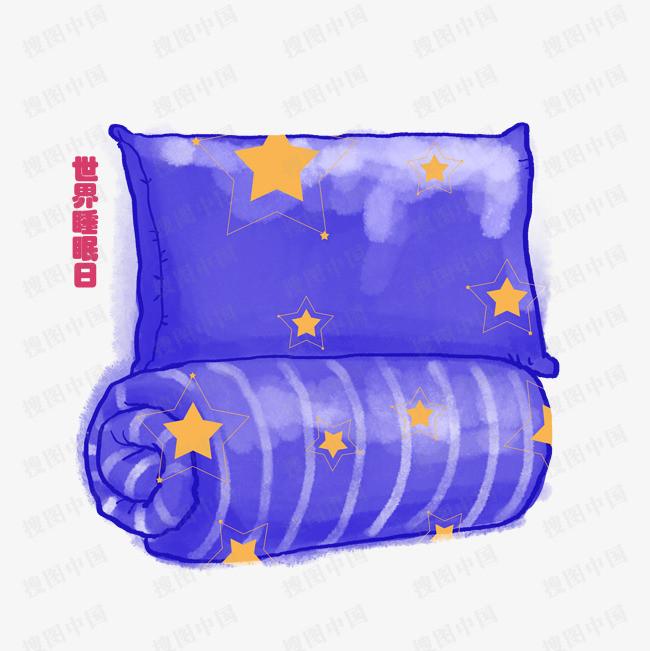 世界睡眠日枕头被子插图元素