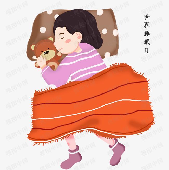 世界睡眠日睡觉的女孩和小熊