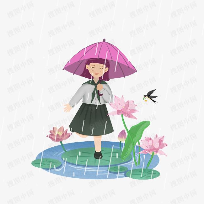 免扣 PNG免抠图下载 PNG免抠 元素 节气二十四节气春季绿色谷雨  下雨 躲雨 女孩