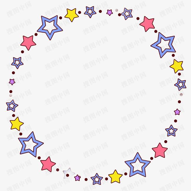彩色星星圆形边框设计