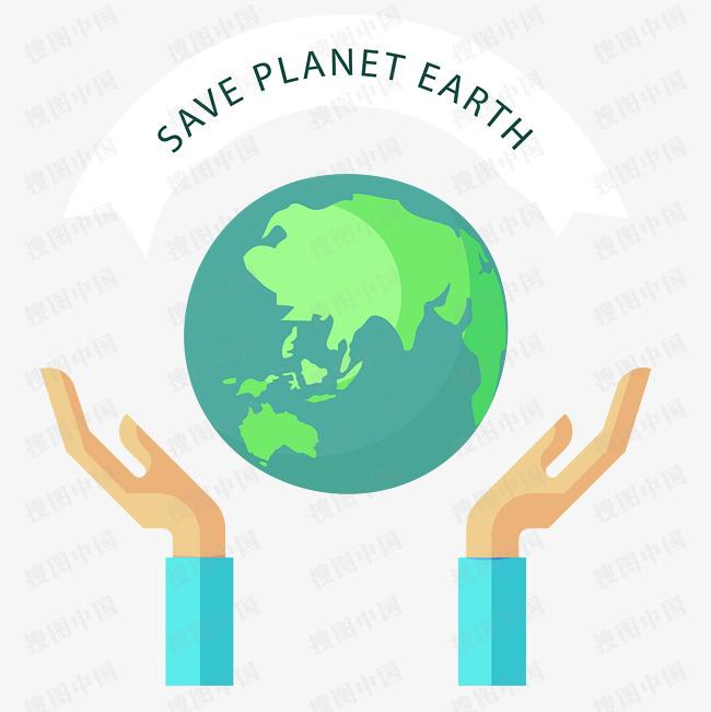 世界地球日元素