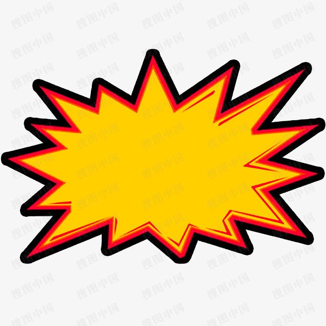 爆炸促銷標簽