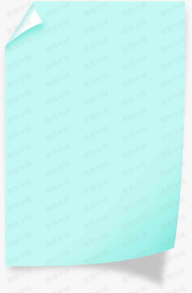 相框矢量图边框卡通 纸张折角立体投影