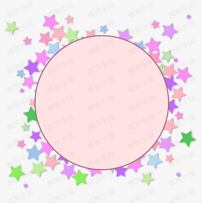 布满星星的圆圈标签