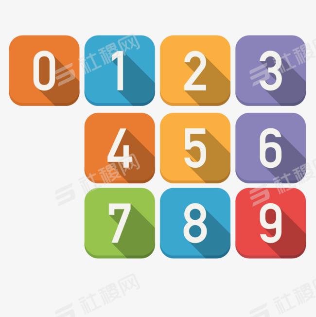彩色创意数字按钮设计