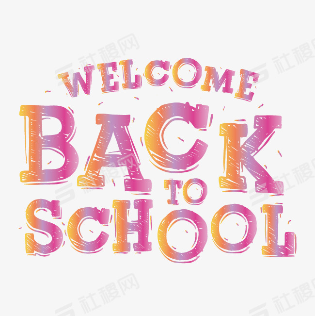 回学校 开学季 英文字  粉笔字 立体 线条 艺术字