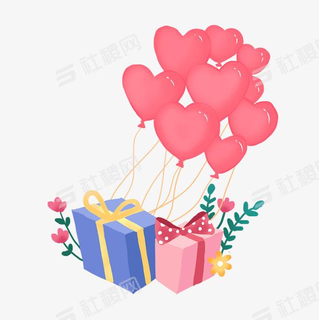 情人节礼盒和气球PNG免抠素材