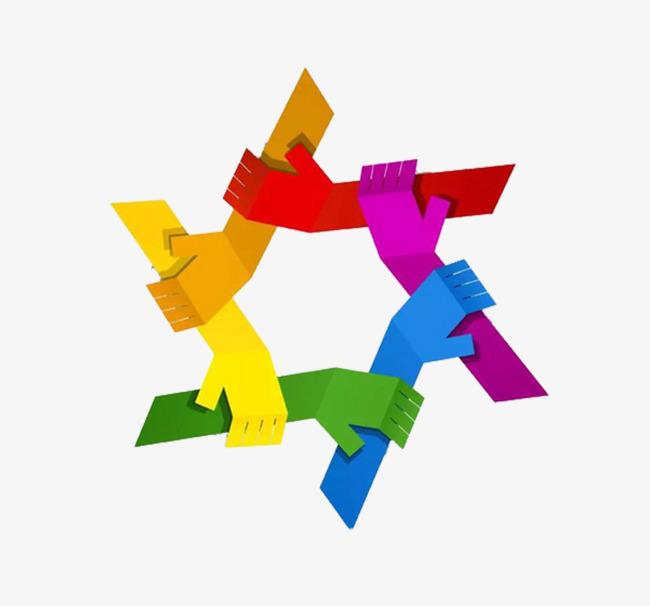 > 彩色手握手图案团结协作元素图片