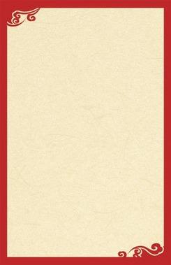 古典矢量图中国风素描 红色喜庆边框