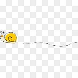 可爱分割线蜗牛