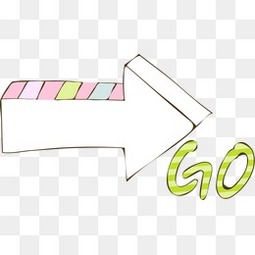 卡通彩色箭头边框GO