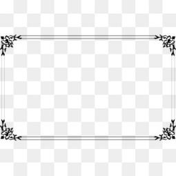 传统花边边框素材