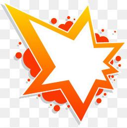 星形爆炸促銷標簽