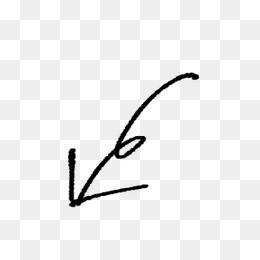 字体设计淘宝字体 涂鸦箭头