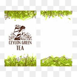 矢量茶葉卡片設計