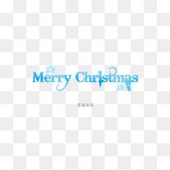快乐的圣诞节图片