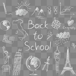 开学季黑板粉笔画