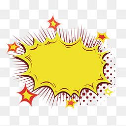 矢量黃色特賣驚爆價標簽