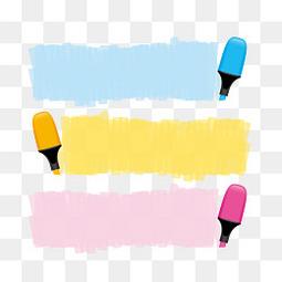 小清新的色彩笔