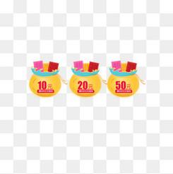 淘宝红包样式优惠券设计