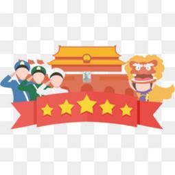 卡通国庆节军人标签设计