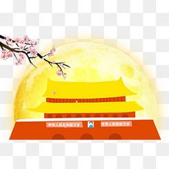 卡通国庆节海报手绘天安门