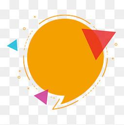 对话气泡促销标签圆形背景