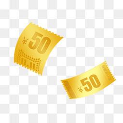 漂浮金色优惠券