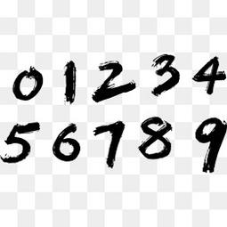 黑色的手绘数字设计