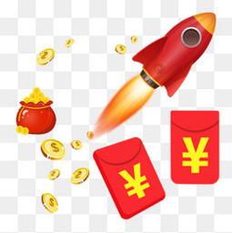 红包金币火箭素材