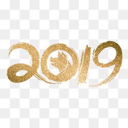 金色2019装饰