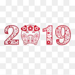 创意2019年的猪年