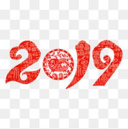 红色创意2019猪年字体设计