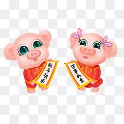 2019年猪年吉祥物猪猪春节春
