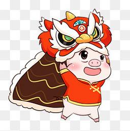 新年小猪之舞狮子