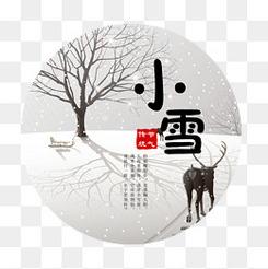 传统节气小雪