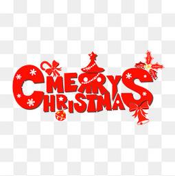 圣诞快乐英文促销艺术字