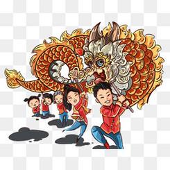 2018狗年春节舞龙传统插画