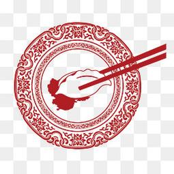 红色饺子剪纸