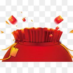 春节财富红包福袋