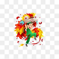 春节舞狮舞龙元素