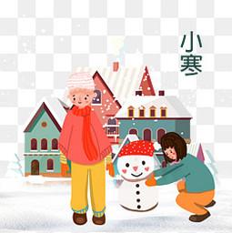 冬季節氣卡通插畫大寒堆雪人